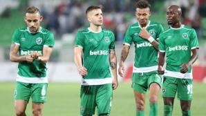 Лудогорец представя новите екипи във Варна