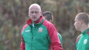 България U17 ще изиграе две приятелски срещи с Турция U17