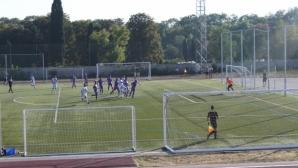 Спартак (Варна) понесе тежък удар у дома, Хитрино с първа победа като гост