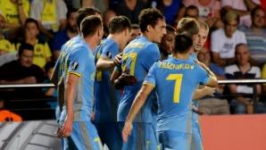 Астана на Мъри направи пълен обрат и вкара четири на Стойчо и Кайсар