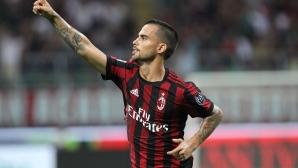 Има споразумение между Милан и Сусо