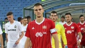 Капитанът на ЦСКА-София: Турнирът за Купата е специален за мен