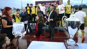Всички мачове от Купата на България - доминация на гостите