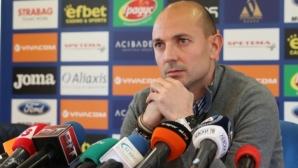 Невероятен скандал: Левски уличи бившия си капитан и спортен директор в кражба