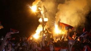 В Белград посрещнаха Сърбия като европейски шампион