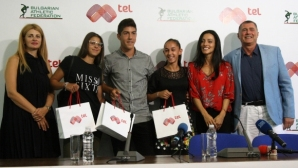 БФЛА продължи партньорската си програма за състезания за младежи