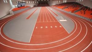"""Реновираната зала """"Асикс Арена"""" ще бъде открита официално през октомври"""