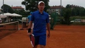 Светослав Ермаков вдигна първа купа в Интерактив тенис
