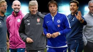 Ето кой е най-успешният треньор в Европа според резултатите от последните 100 мача