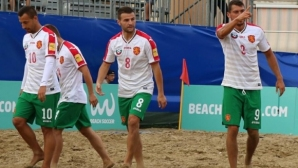 България доказа, че има плажен футбол!