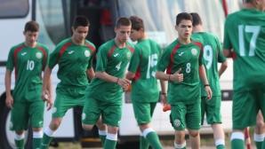 Тежко поражение за юношите на България
