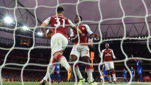 Лоши новини за феновете на Арсенал
