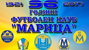 Родният клуб на Стоичков празнува 96 години от създаването си