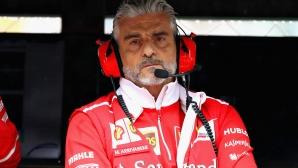 Ферари не се предават след разочарованието в Сингапур