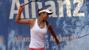 Виктория Томова приключи рано във Франция