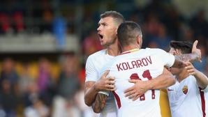 Беневенто - Рома 0:0, гледайте на живо тук!