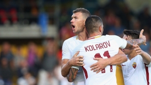 Беневенто - Рома 0:1, гледайте на живо тук!