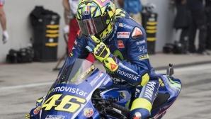 Валентино Роси се завръща на пистата още този уикенд