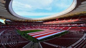 Свръхмодерното бижу на Атлетико ще приюти финала в Шампионската лига