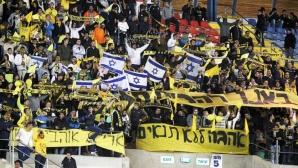 Най-крайно расистката ултра групировка е от… Израел