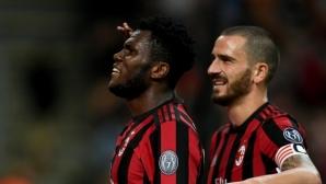 Милан - СПАЛ 2:0, гледай на живо