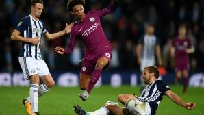 Сане измъкна Ман Сити срещу УБА за Купата на Лигата