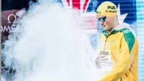 Олимпийци плуват благотворително за деца 100x400 метра