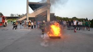 Лудогорец проведе обучение по противопожарна безопасност (видео)