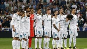 Реал Мадрид с 12 футболисти на терена срещу Бетис (снимка)