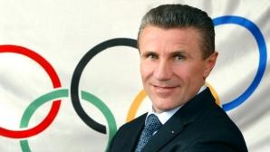 Замесиха и Сергей Бубка в корупционен скандал