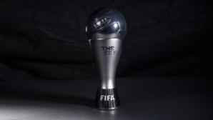 Наградата FIFA The Best ще се връчи след месец