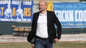 Радуканов се извини на феновете за отпадането за Купата