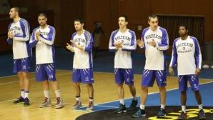 Академик Бултекс 99 с първа купа за сезона