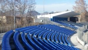 Цял сектор на стадиона на Арда ще е с кожени седалки