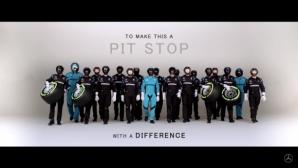 Експеримент в Мерцедес: Питстоп на тъмно (видео)