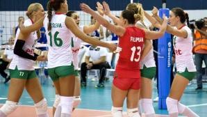 България се измъчи с Украйна, но изтръгна първа победа на Евроволей 2017 (снимки)