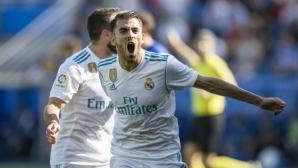 Алавес - Реал Мадрид 0:1 (гледайте на живо)