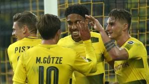 Дортмунд - Гладбах 0:0 (гледайте тук)