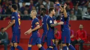 Жирона - Барселона 0:2 (гледайте на живо)