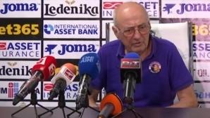 Иван Вутов: Надиграхме Черно море, в следващия кръг ще спрем ЦСКА-София