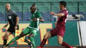 Лудогорец продължава гонитбата с ЦСКА-София
