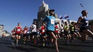 Над две хиляди чужденци стартираха в маратона на Москва