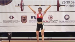 Първо злато и рекорд за България на Европейското по вдигане на тежести