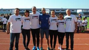 Зам.-министър Ваня Колева откри Европейската седмица на спорта BeActive във Велико Търново