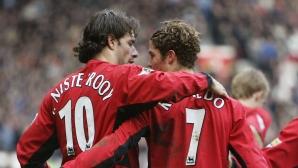 Ван Нистелрой напуснал Ман Юнайтед, защото обидил Кристиано