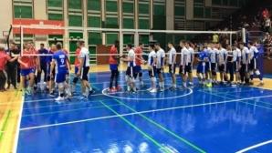 Стяуа спечели турнира по волейбол в Пазарджик след успех над Левски