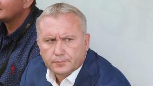 Киров: Ние обичаме да се радваме с нашите фенове