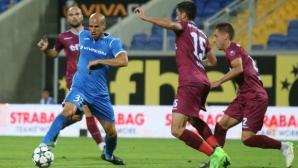 Групата на Левски за Стара Загора - Обертан се завръща