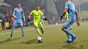 Слован с Божиков допусна първа загуба за сезона