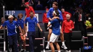 """Федерер спечели """"Лейвър къп"""" за Отбора на Европа"""